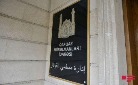 Qafqaz Müsəlmanları İdarəsi internet televiziyası açdı